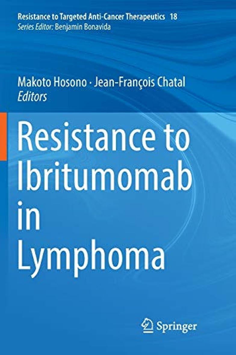 電池健康的資料Resistance to Ibritumomab in Lymphoma (Resistance to Targeted Anti-Cancer Therapeutics)