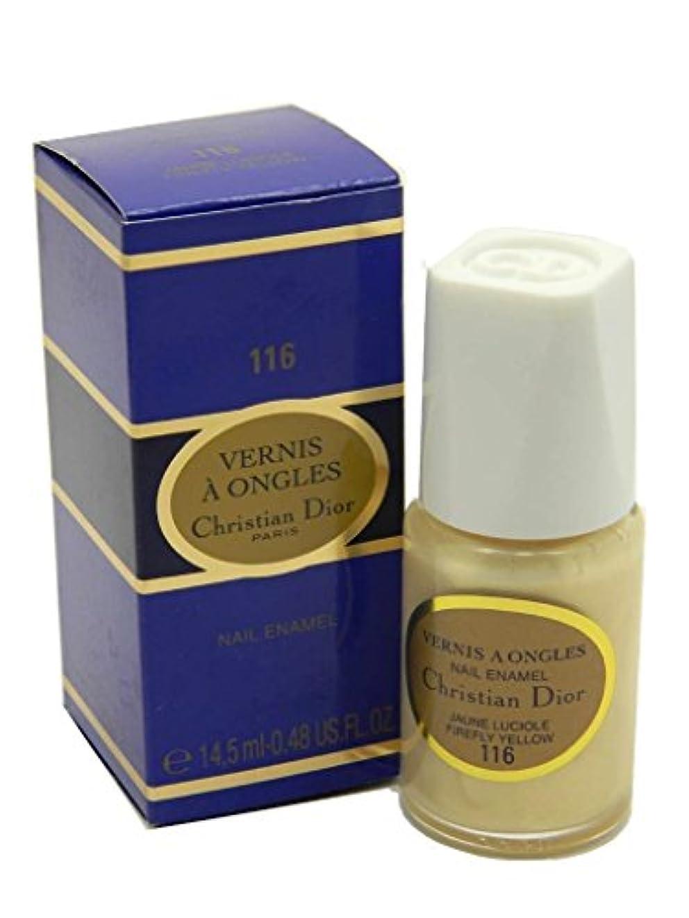 バー伝統的Dior Vernis A Ongles Nail Enamel Polish 116 Firefly Yellow(ディオール ヴェルニ ア オングル ネイルエナメル ポリッシュ 116 ファイヤーフライ イエロー)...