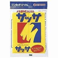 【国産】金鳥 サッサ3P(@220円×125個)1セット