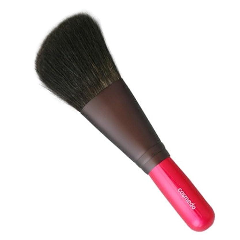 君主アンデス山脈応答匠の化粧筆コスメ堂 熊野筆 メイクブラシ 灰リス100% ナナメ フェイスブラシ(パウダーブラシ)日本製 ショートタイプ PK-F01