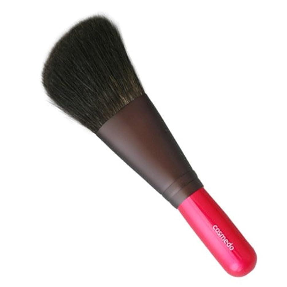 説教する袋推定する匠の化粧筆コスメ堂 熊野筆 メイクブラシ 灰リス100% ナナメ フェイスブラシ(パウダーブラシ)日本製 ショートタイプ PK-F01