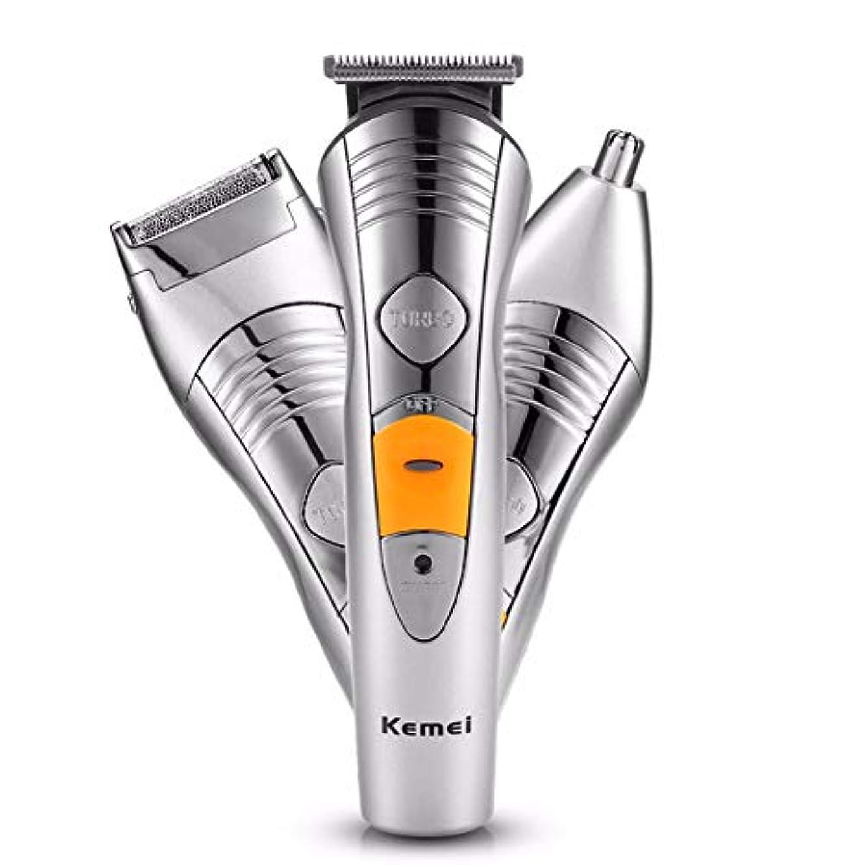 入場不信チロ1つの専門の電気かみそりかみそりの男性を剃る機械再充電可能な鼻の耳の毛のトリマーのクリッパーに付き7つ