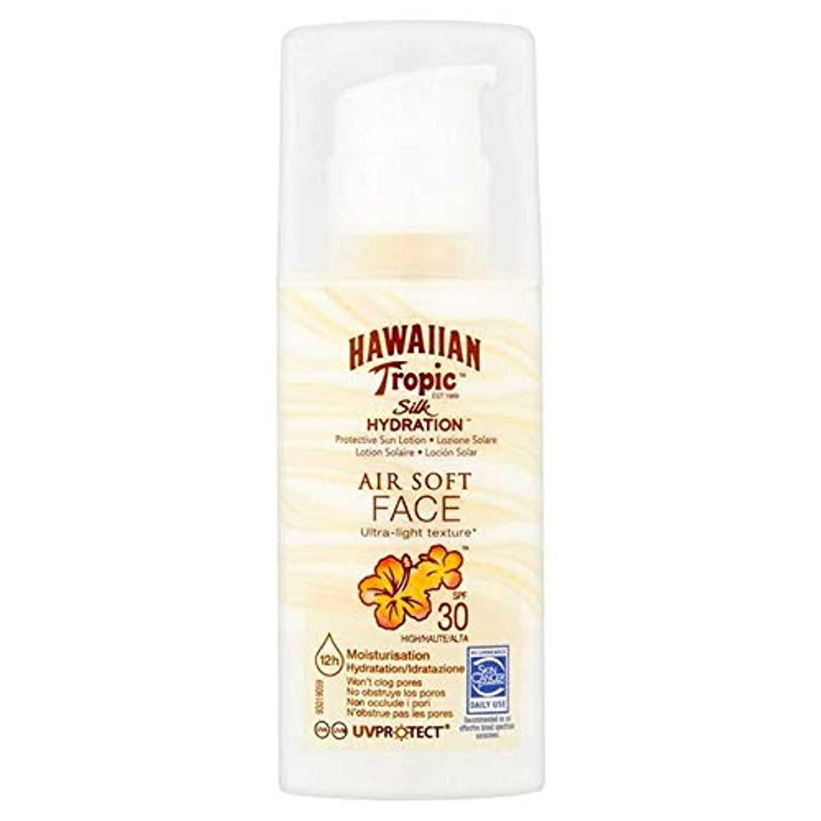 [Hawaiian Tropic ] 南国ハワイの空気柔らかい顔の日焼け防止ローションSpf 30 50ミリリットル - Hawaiian Tropic Air Soft Face Sun Protection Lotion...