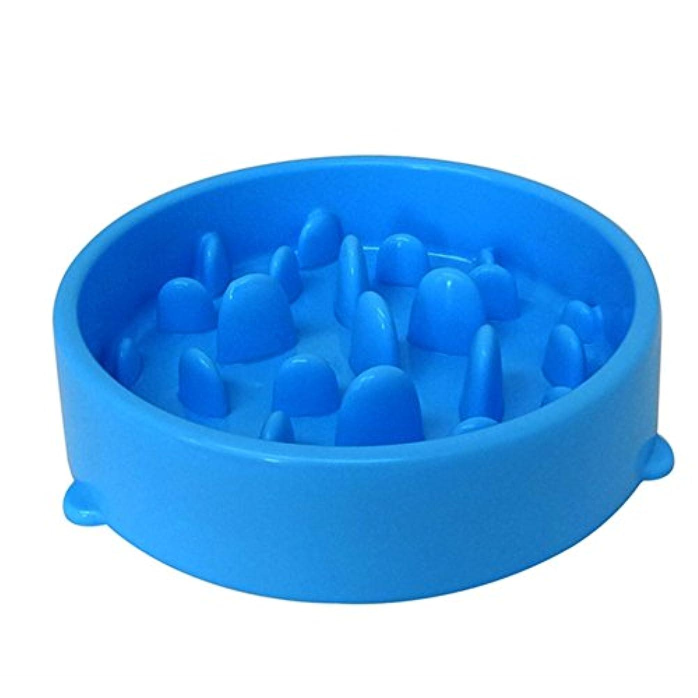 放射する避難ナチュラルDJHbuy 犬猫用ボウル ペット食器 早食い防止 食事 滑り止め 小中型犬用 給餌器 肥満解消 ボウル食器 洗いやすい