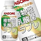 カゴメ 植物性乳酸菌ラブレ 130ml×12本