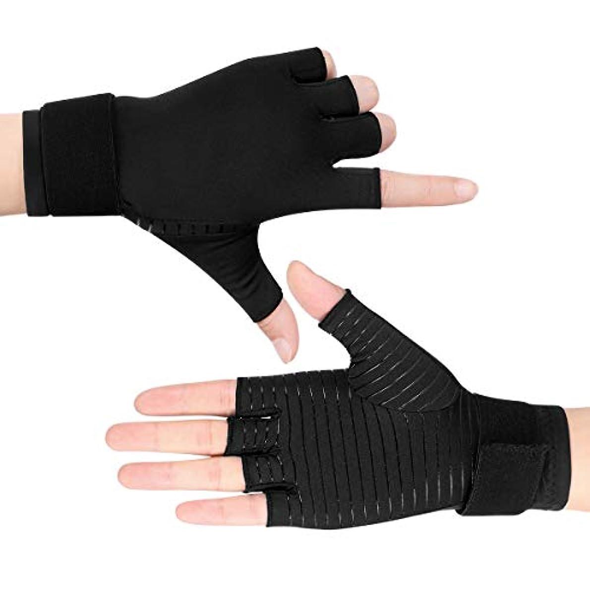 暗くする嫌がるパートナーHealifty 手首の手袋2対のユニセックス銅ポリ圧縮手袋ハーフフィンガーハンド関節炎関節痛緩和ジムグローブ(サイズM)