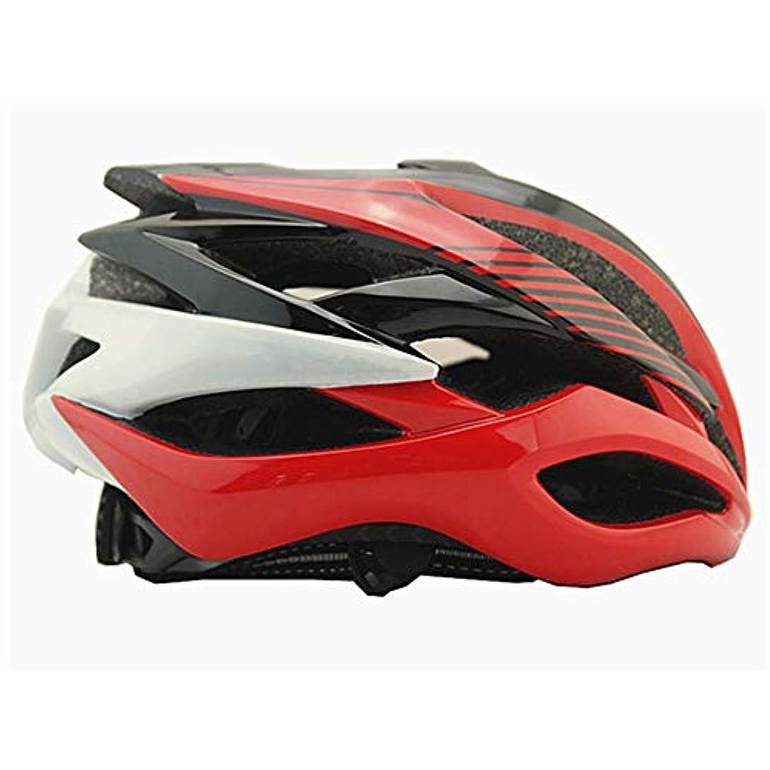 内陸ダルセット創始者自転車 ヘルメット 自転車用ヘルメット、自転車用ヘルメット、アウトドア用サイクリングファン、スポーツ用保護具 男女兼用