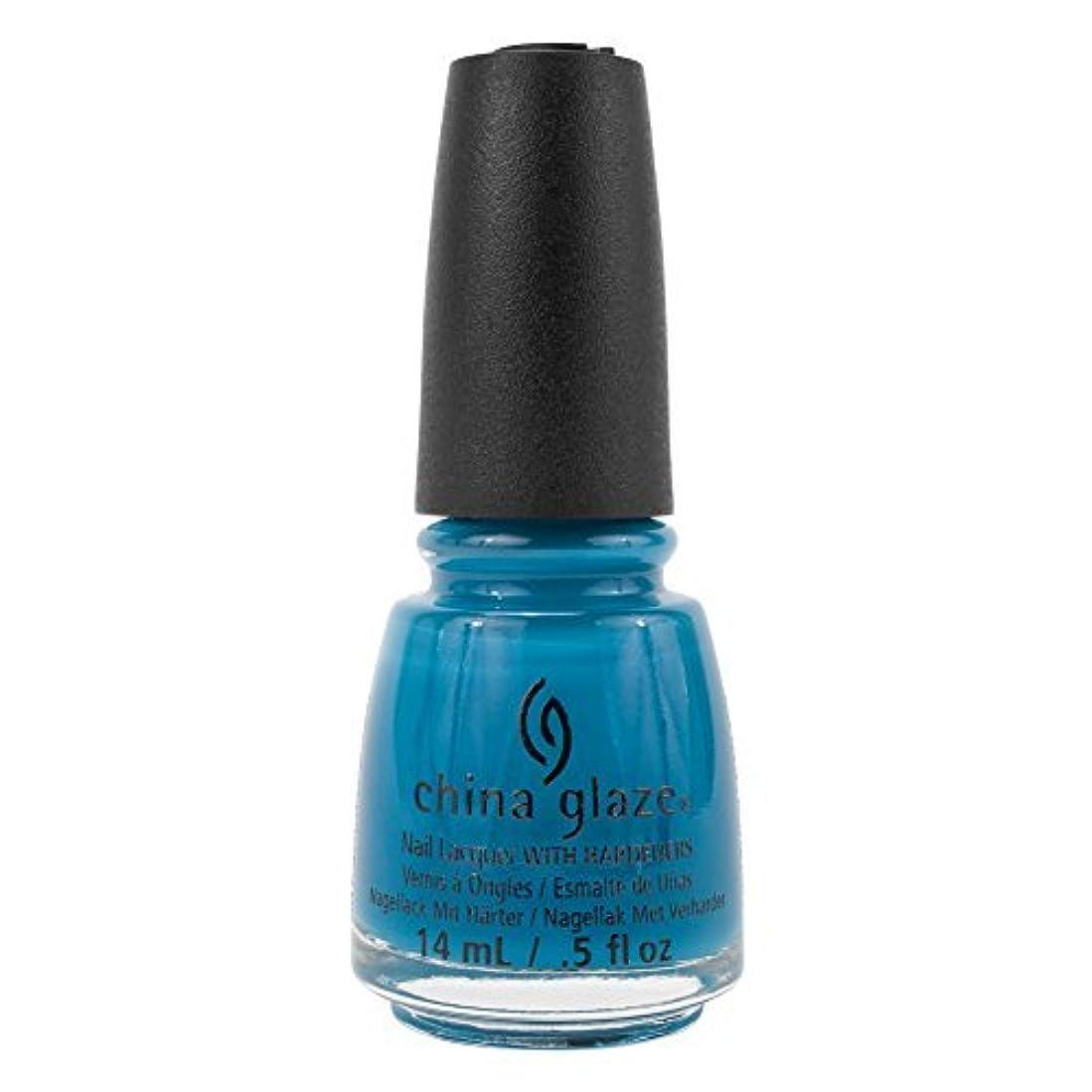 凝縮するジャズ招待China Glaze Nail Polish-License & Registration Pls 82381 by China Glaze [並行輸入品]