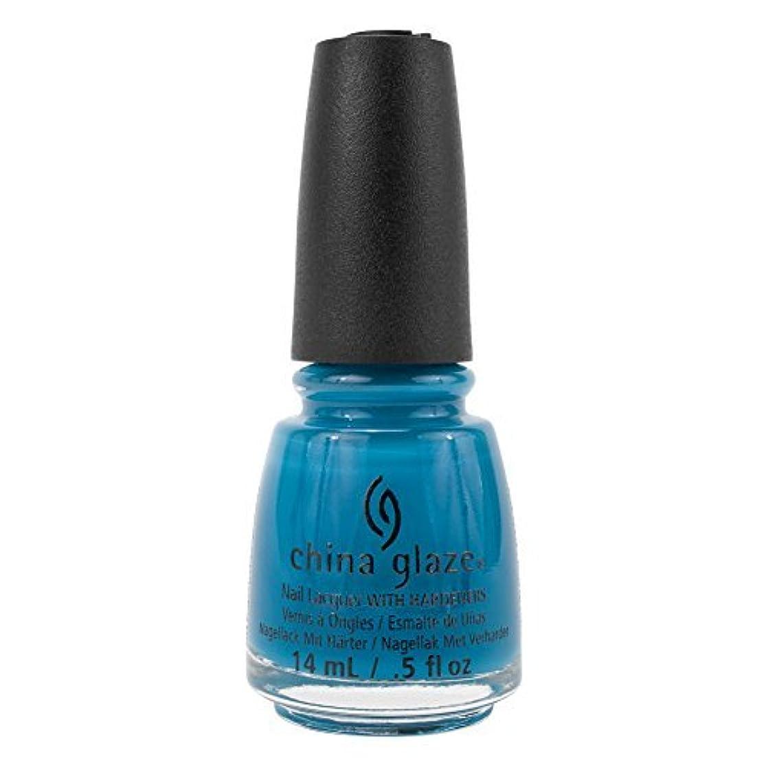 大破削るいくつかのChina Glaze Nail Polish-License & Registration Pls 82381 by China Glaze [並行輸入品]