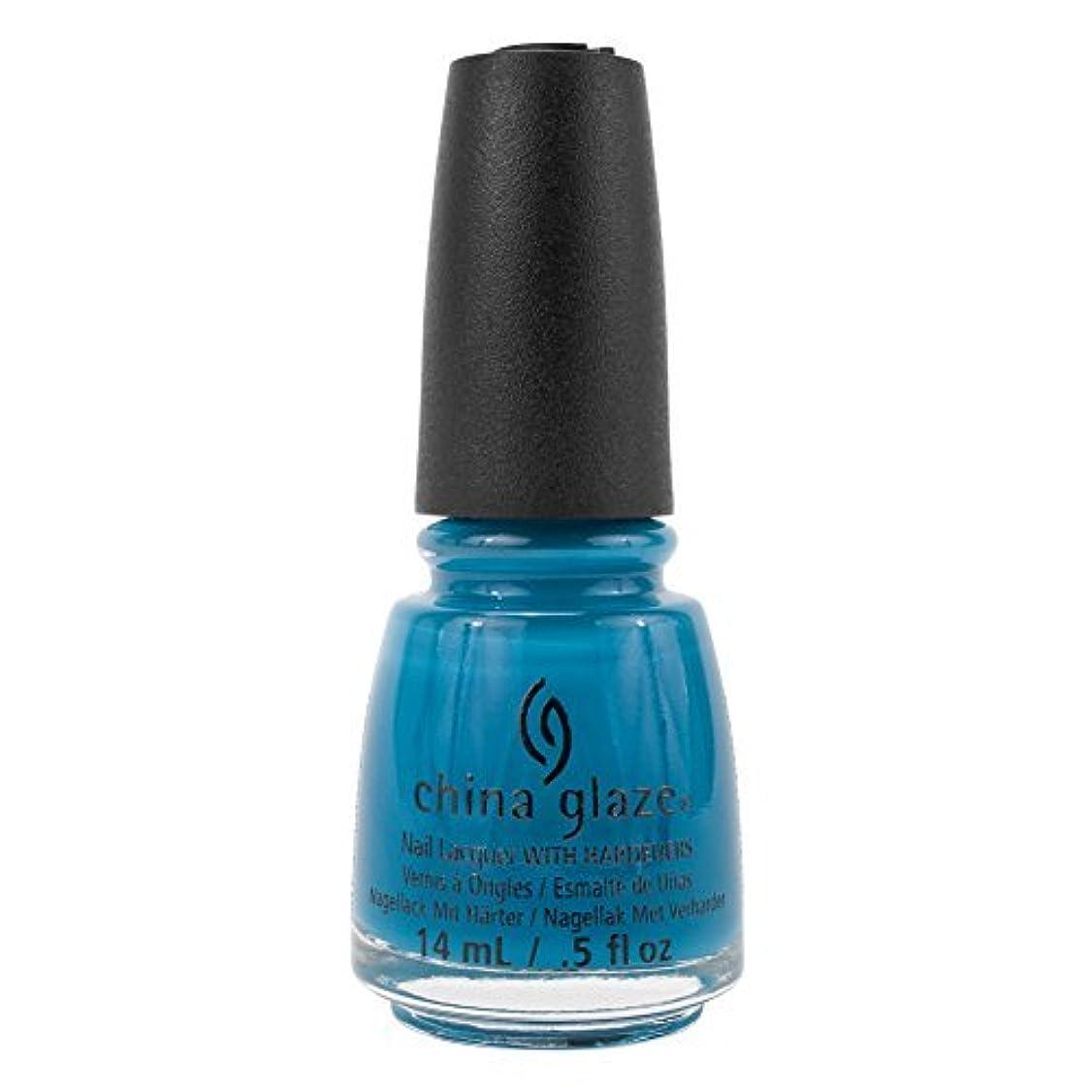 広告デコードする物語China Glaze Nail Polish-License & Registration Pls 82381 by China Glaze [並行輸入品]