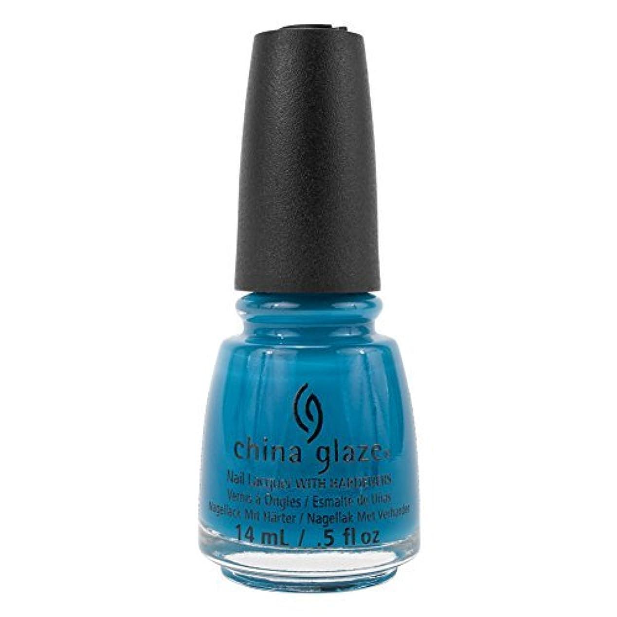 評議会アベニュースーパーChina Glaze Nail Polish-License & Registration Pls 82381 by China Glaze [並行輸入品]