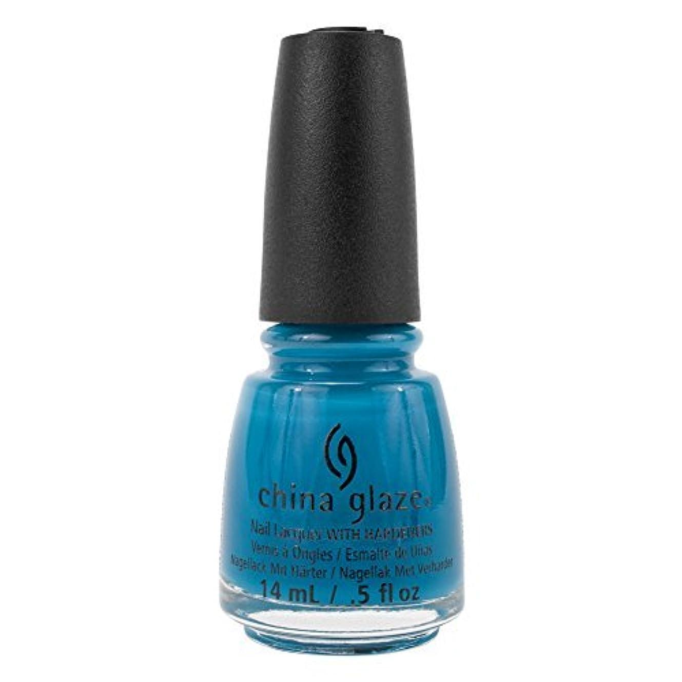 アナウンサー分癒すChina Glaze Nail Polish-License & Registration Pls 82381 by China Glaze [並行輸入品]