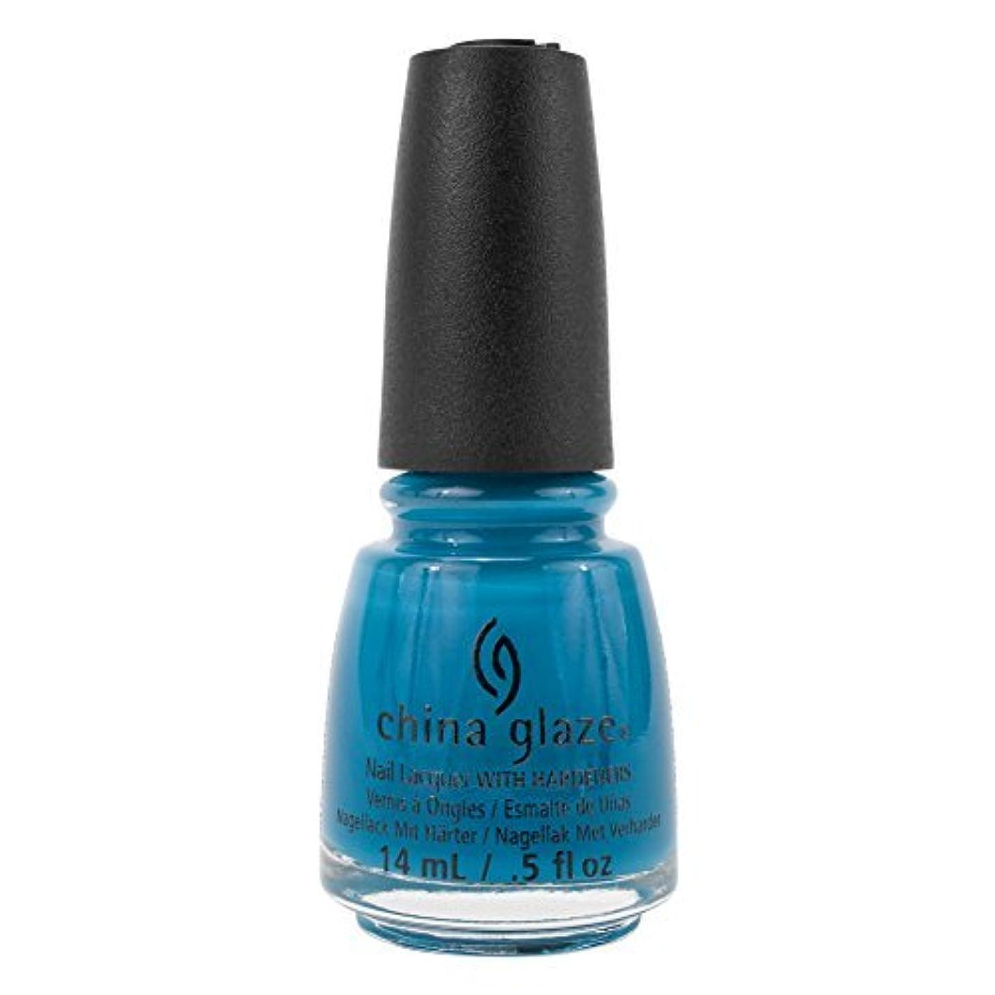 メリーニンニク詩China Glaze Nail Polish-License & Registration Pls 82381 by China Glaze [並行輸入品]