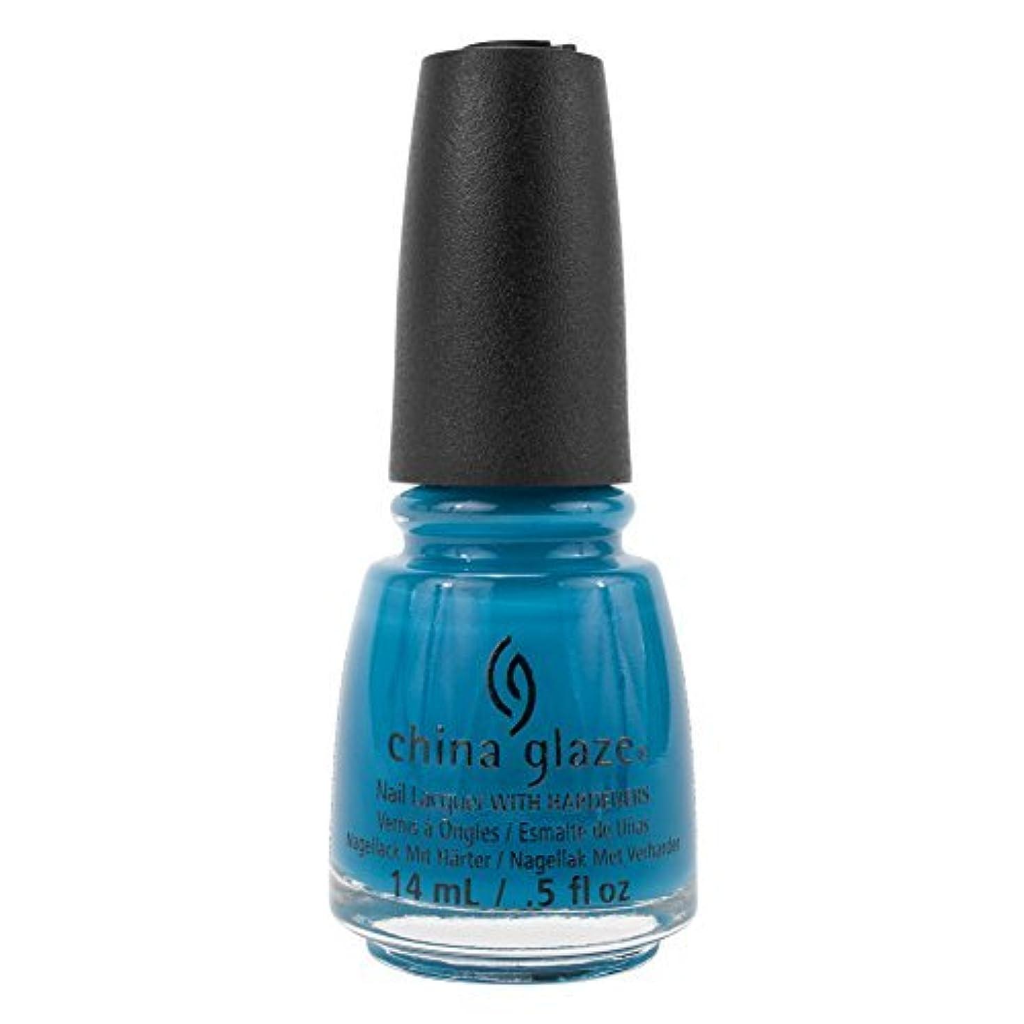 シーボードメンタリティ最初China Glaze Nail Polish-License & Registration Pls 82381 by China Glaze [並行輸入品]