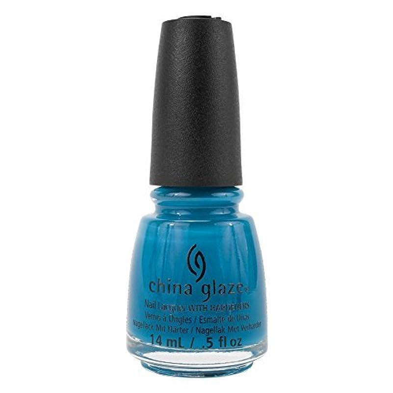 リボン渦記憶に残るChina Glaze Nail Polish-License & Registration Pls 82381 by China Glaze [並行輸入品]