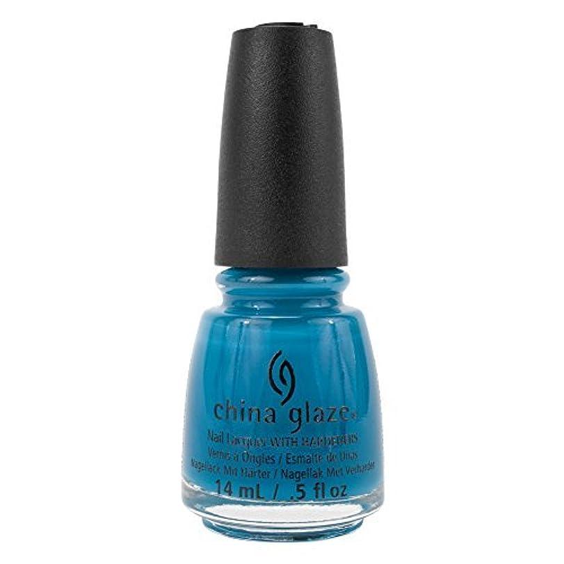テキスト二度欠乏China Glaze Nail Polish-License & Registration Pls 82381 by China Glaze [並行輸入品]
