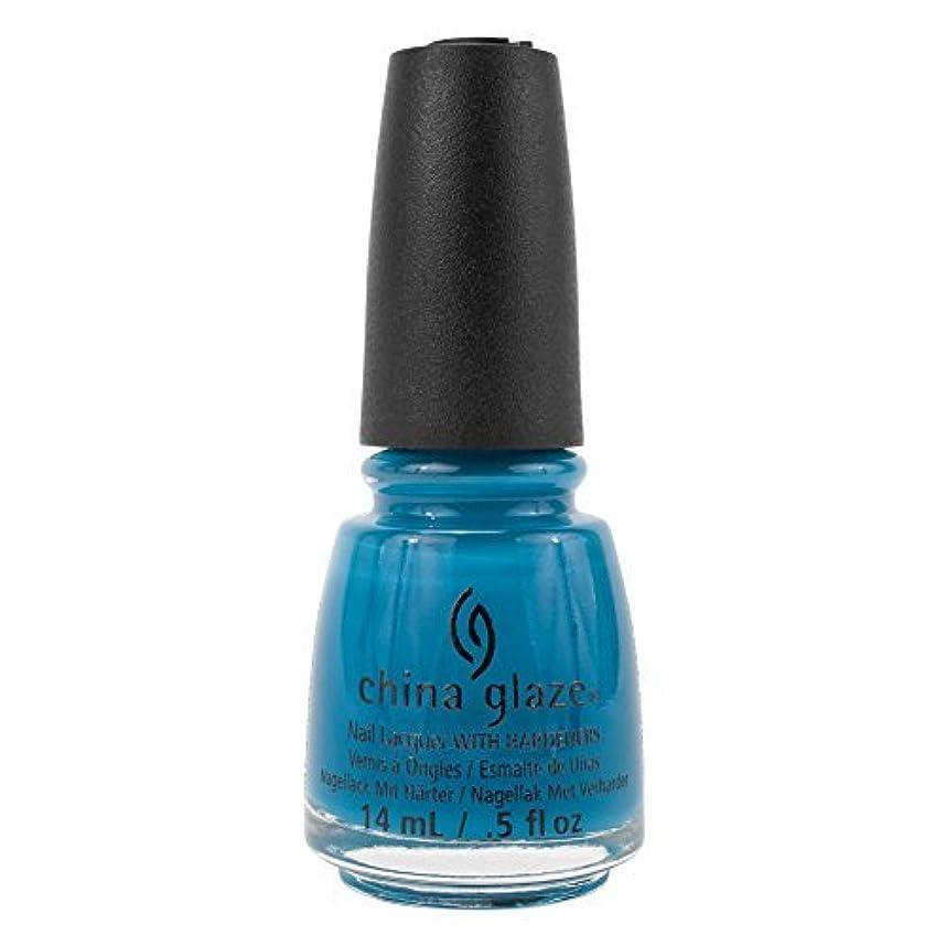 知事空白コメントChina Glaze Nail Polish-License & Registration Pls 82381 by China Glaze [並行輸入品]