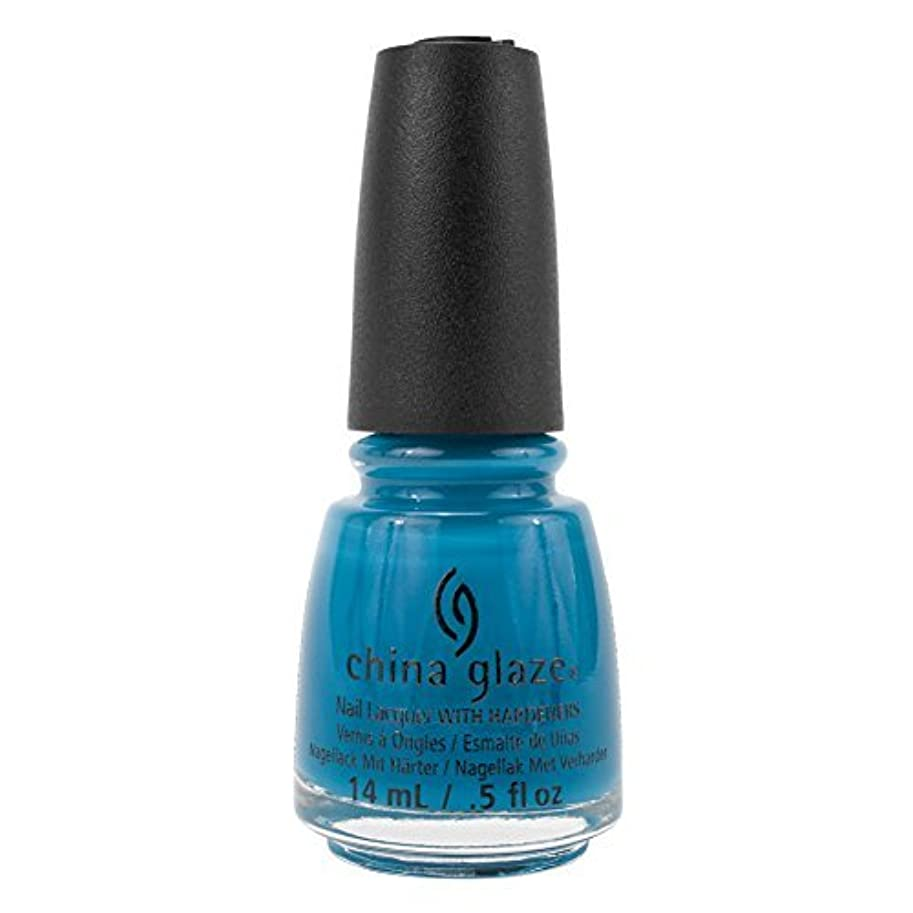 製油所でる自信があるChina Glaze Nail Polish-License & Registration Pls 82381 by China Glaze [並行輸入品]