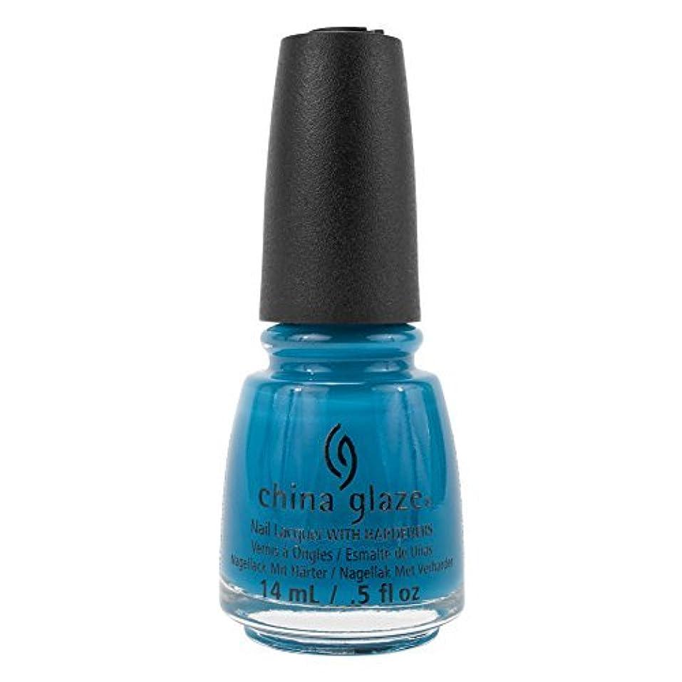 ランプヒューバートハドソン安全でないChina Glaze Nail Polish-License & Registration Pls 82381 by China Glaze [並行輸入品]
