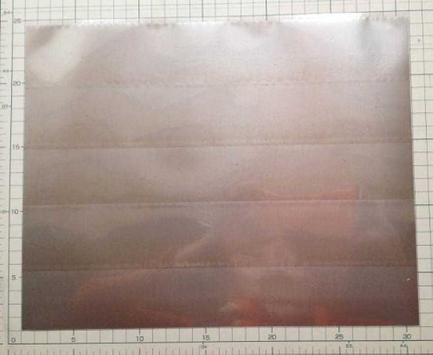 応援する忌み嫌う落ち着いて磁場吸収シート :サイズ:30cm x 23.5cm エコロガ製ALL-IN-ONE 電磁波エプロン用MS5000M 胸用シールドシート