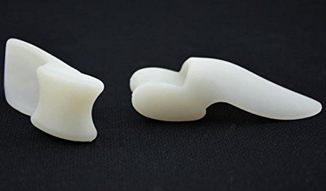 謎めいた深くデモンストレーション外反母趾 矯正 シリコン パッド フット ケア (Aタイプ2個)