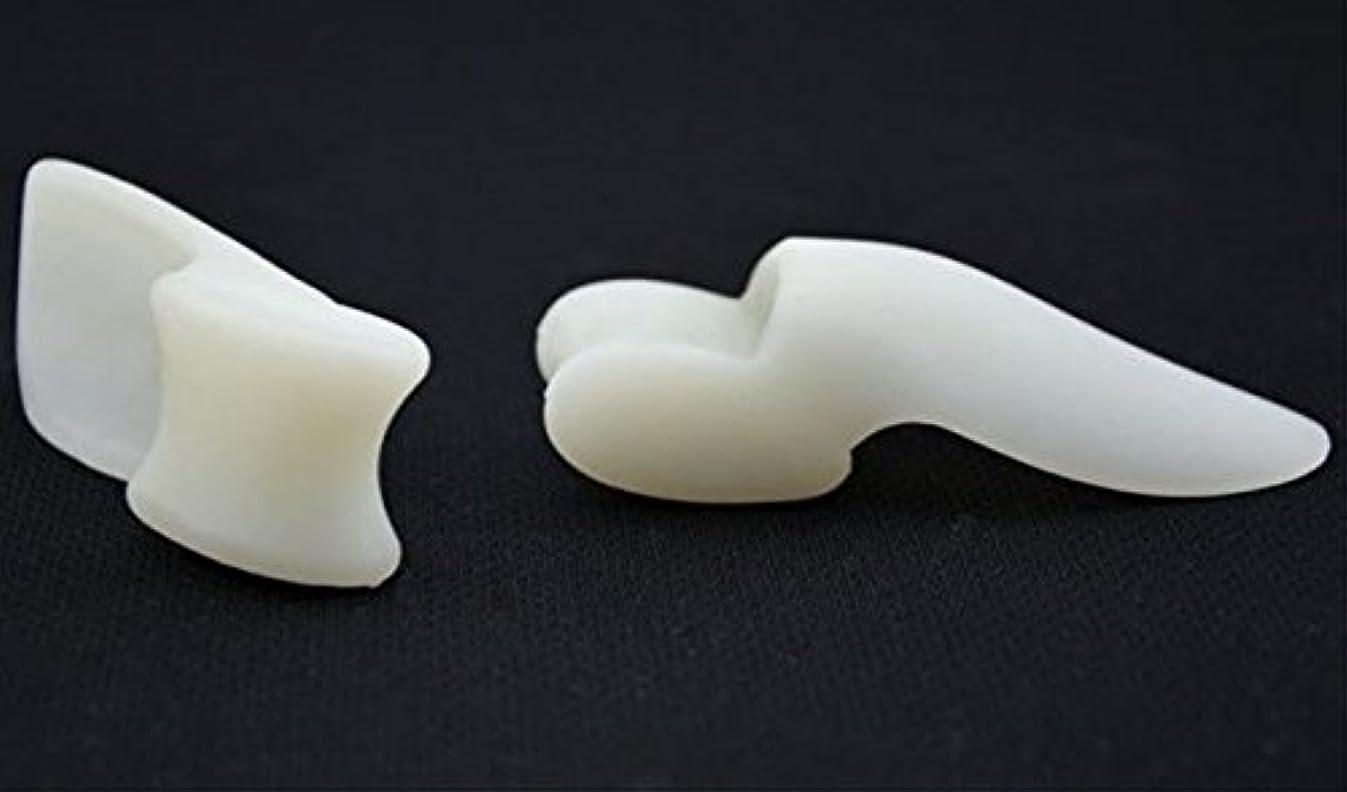 見落とす傷つきやすいまたね外反母趾 矯正 シリコン パッド フット ケア (Aタイプ2個)