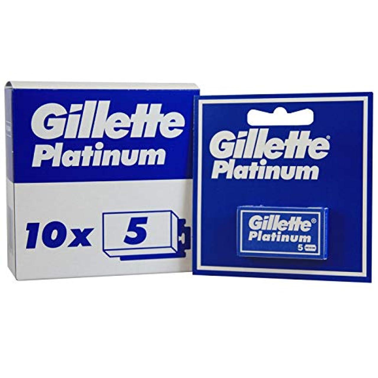 虐待困惑する完璧Gillette Platinum [プレミアムホワイトボックス版!] ジレット プラチナ 両刃替刃 50個入り (5*10) [海外直送品] [並行輸入品]