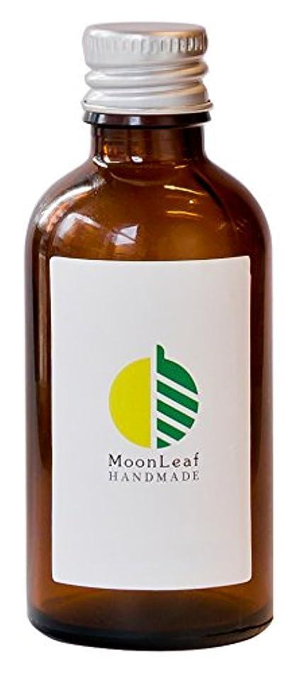 そう影響力のある防止MoonLeaf オリーブオイル 50ml [キャリアオイル?ベースオイル]