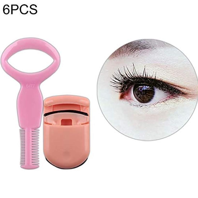 美容アクセサリー 6 PCSミニアイラッシュカーラー アイラッシュガードキットライニングアイライドアシストツール 写真美容アクセサリー (色 : ピンク)