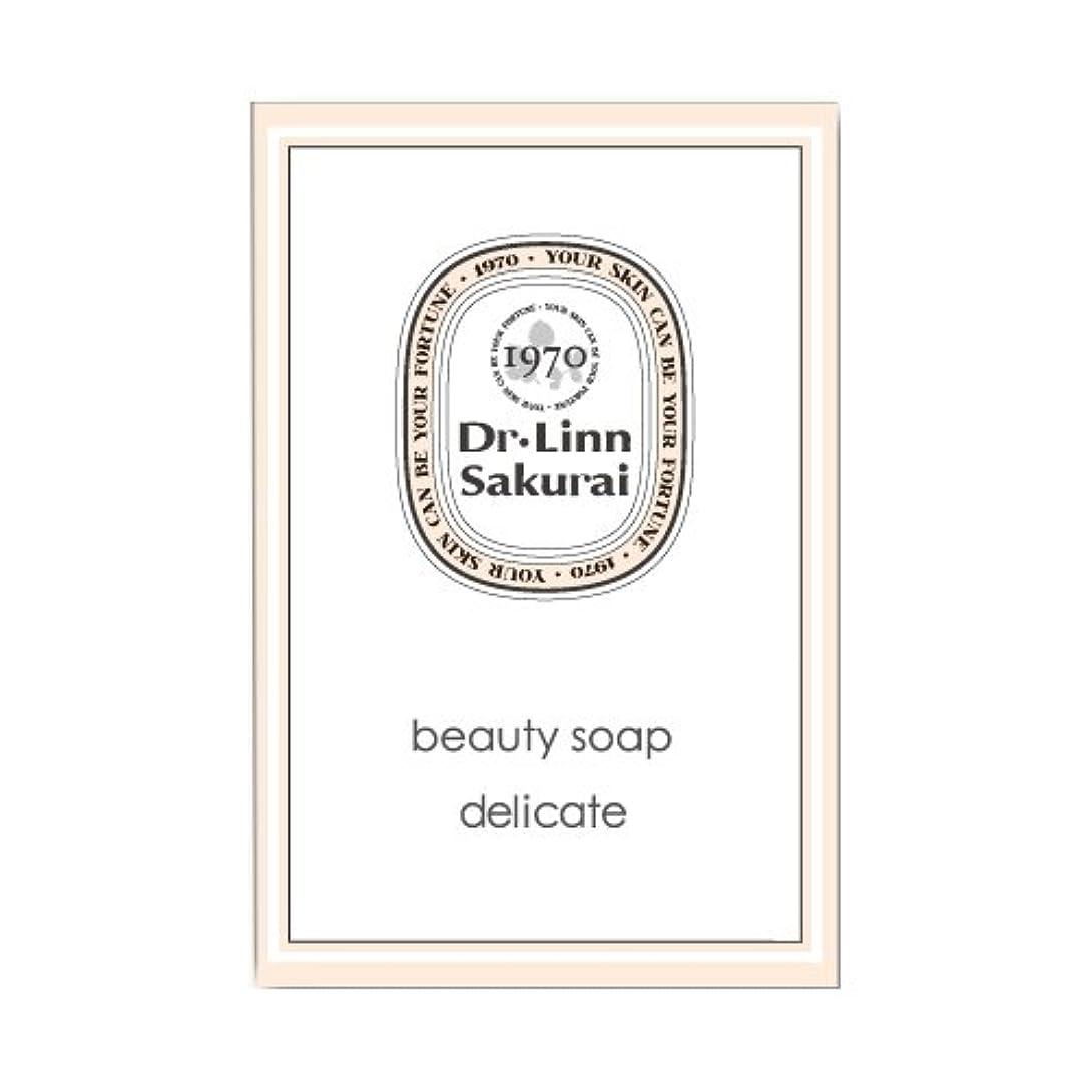 シリングやさしいエネルギードクターリンサクライ 洗顔石鹸 ビューティソープ デリケート (90g)