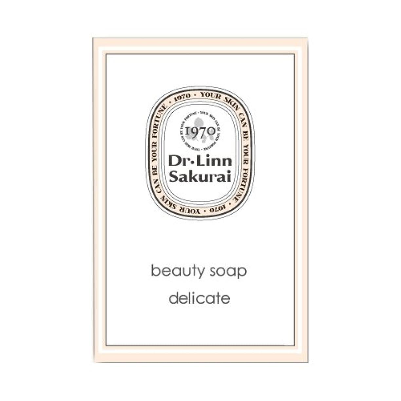 学習者動詞スカイドクターリンサクライ 洗顔石鹸 ビューティソープ デリケート (90g)