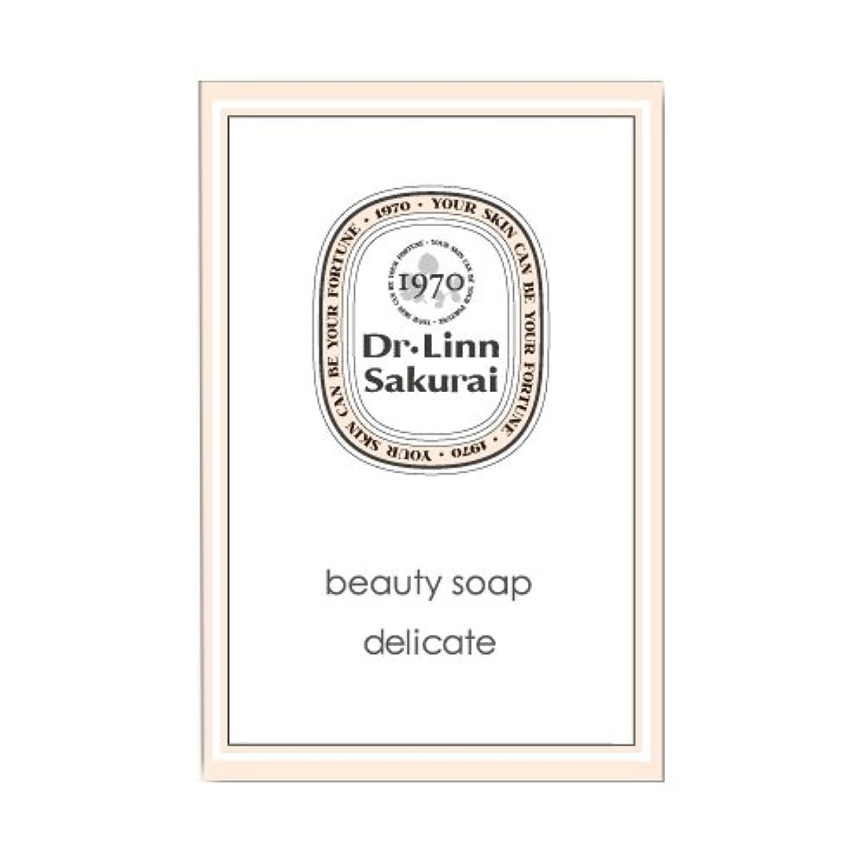 浸透するベックス医薬ドクターリンサクライ 洗顔石鹸 ビューティソープ デリケート (90g)