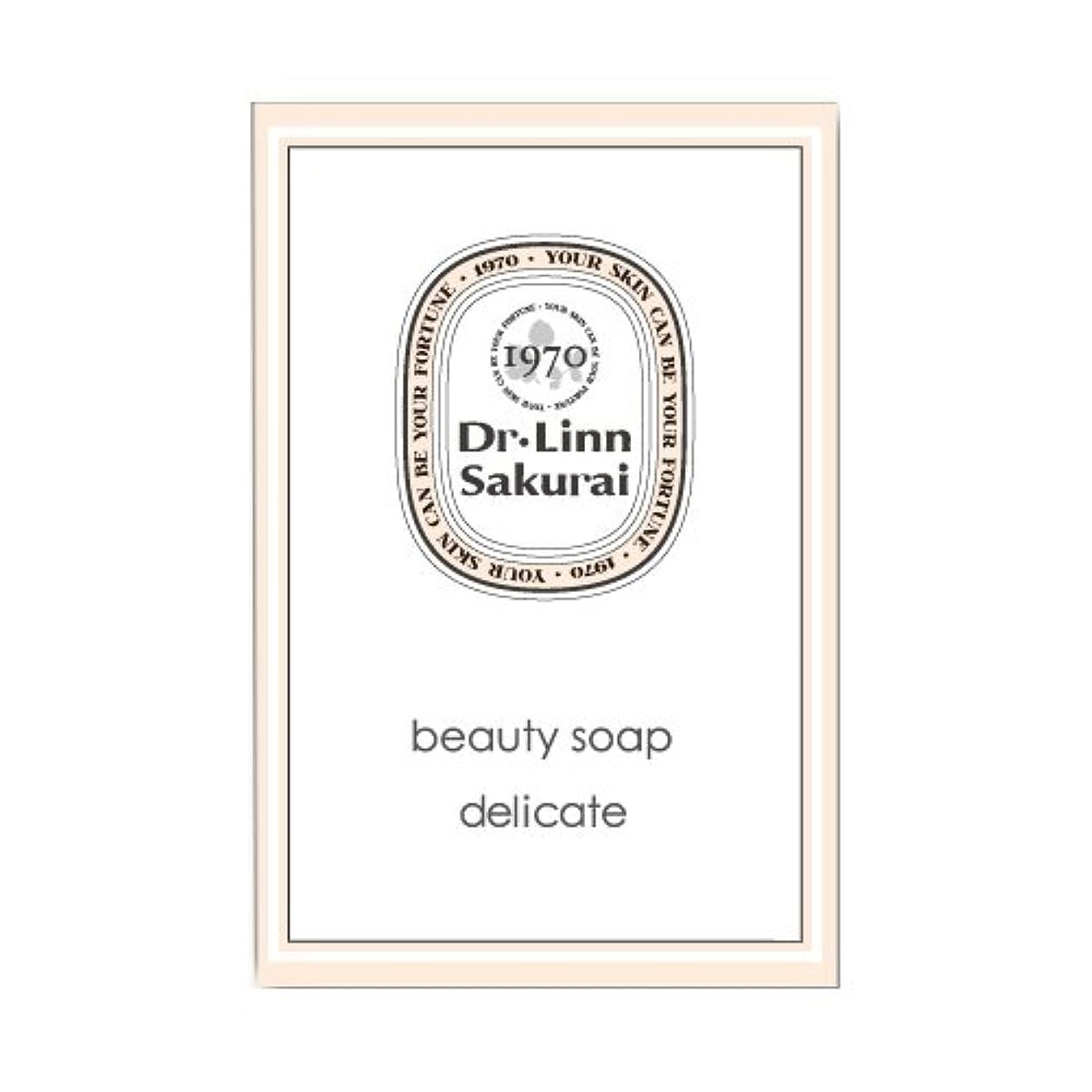 エイリアン止まる実験をするドクターリンサクライ 洗顔石鹸 ビューティソープ デリケート (90g)