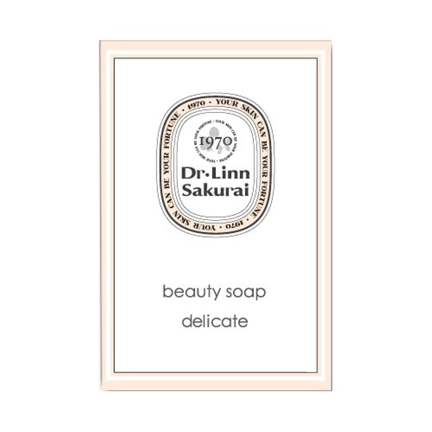 マインドフル悲しいことに履歴書ドクターリンサクライ 洗顔石鹸 ビューティソープ デリケート (90g)