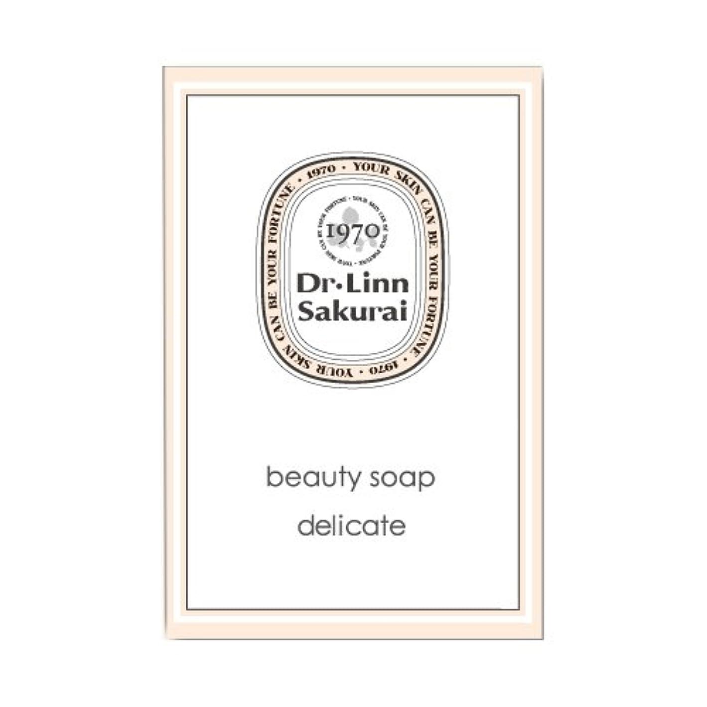 スキルどちらかいたずらドクターリンサクライ 洗顔石鹸 ビューティソープ デリケート (90g)