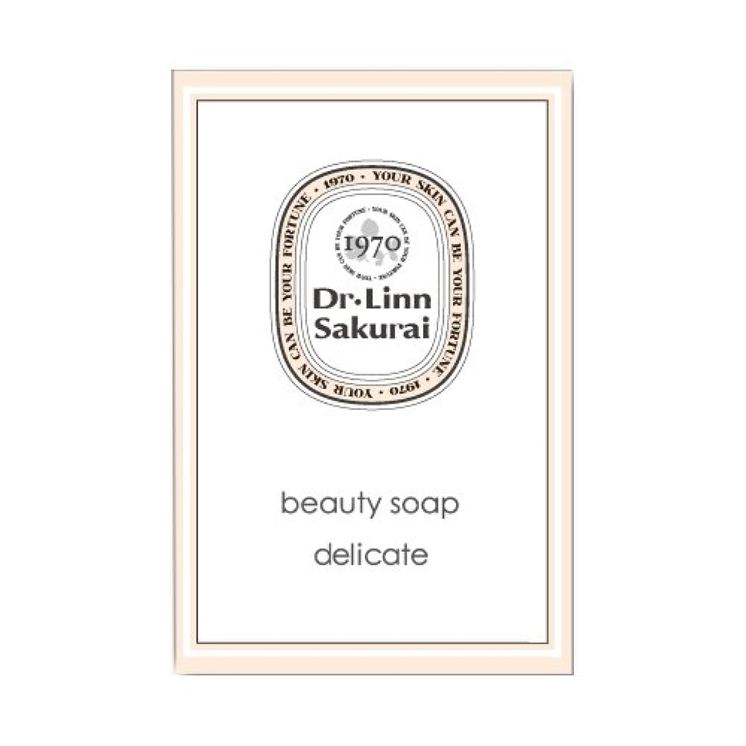 極地許可精査するドクターリンサクライ 洗顔石鹸 ビューティソープ デリケート (90g)