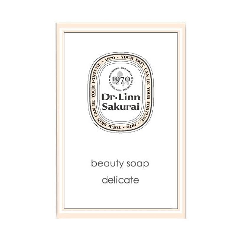 同盟冒険家告白するドクターリンサクライ 洗顔石鹸 ビューティソープ デリケート (90g)