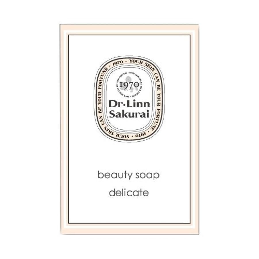 成熟した残忍な見つけるドクターリンサクライ 洗顔石鹸 ビューティソープ デリケート (90g)