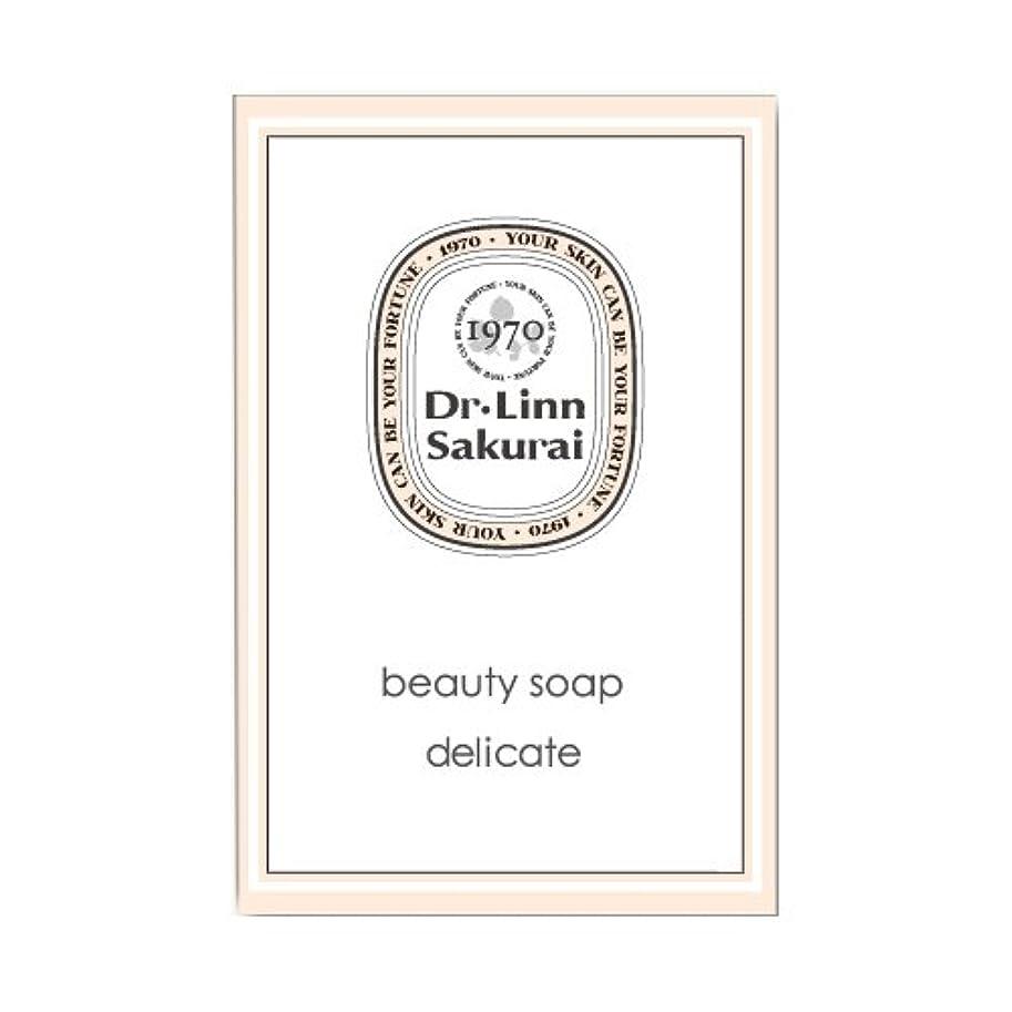 落ち着いて抑圧乗り出すドクターリンサクライ 洗顔石鹸 ビューティソープ デリケート (90g)
