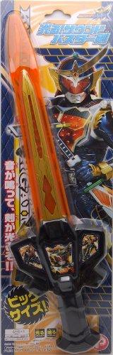 仮面ライダー鎧武 (ガイム) 光る!サウンドバスター剣