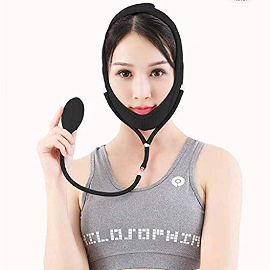 キラウエア山ひどくふくろうHUYYA 女性の顔を持ち上げるベルト、しわ防止包帯 Vライン頬 二重あごの減量顔,Black_Large