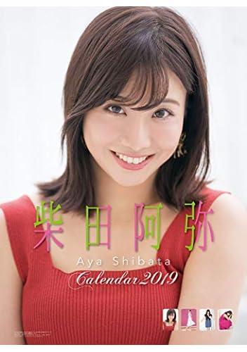 トライエックス 柴田阿弥 2019年 カレンダー CL-249 壁掛け B2