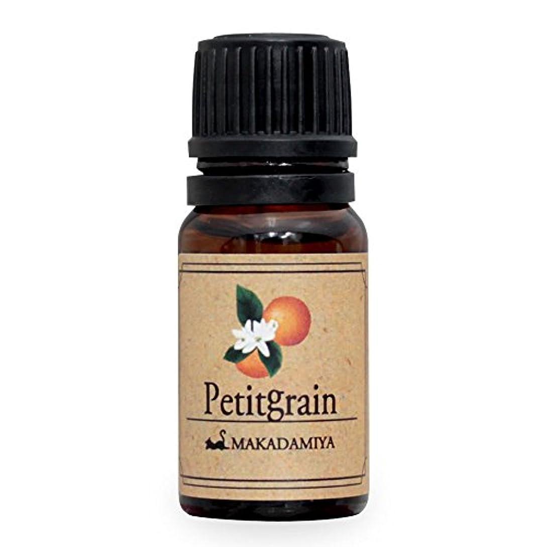 雪の有毒な悲観主義者プチグレン10ml 天然100%植物性 エッセンシャルオイル(精油) アロマオイル アロママッサージ aroma Petitgrain