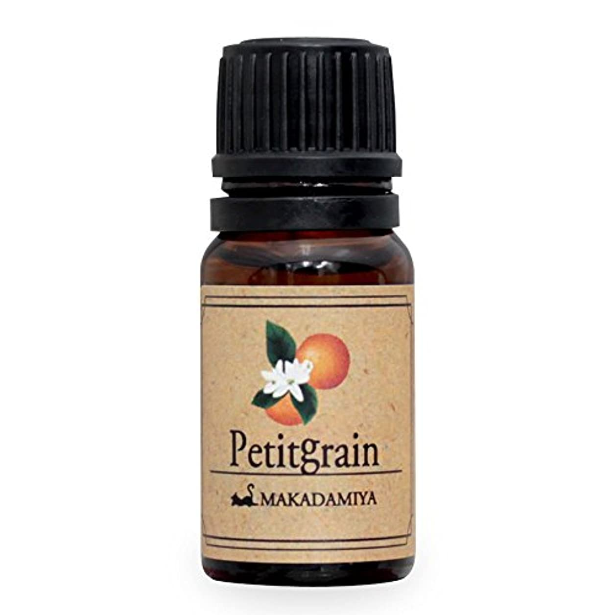 人気情熱的モードプチグレン10ml 天然100%植物性 エッセンシャルオイル(精油) アロマオイル アロママッサージ aroma Petitgrain