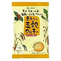 創健社 黒米入り五穀クッキー 9枚×6袋