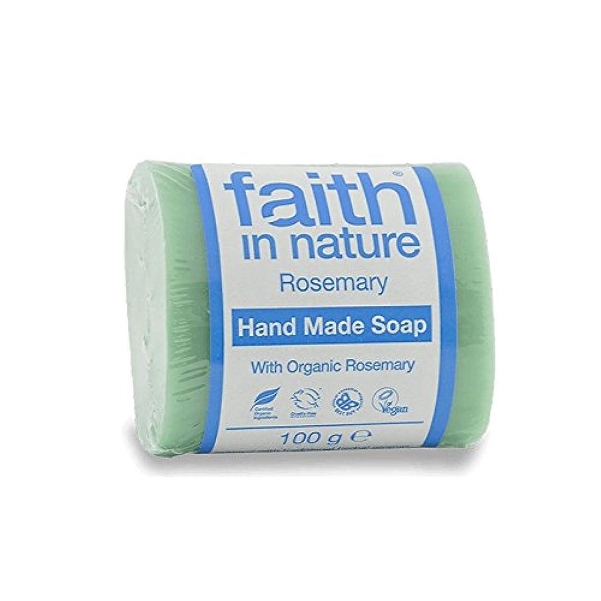 タヒチ競合他社選手嘆く自然ローズマリーソープ100グラムの信仰 - Faith in Nature Rosemary Soap 100g (Faith in Nature) [並行輸入品]