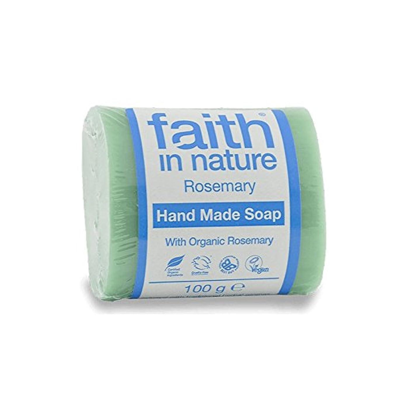 カート濃度花瓶Faith in Nature Rosemary Soap 100g (Pack of 6) - 自然ローズマリーソープ100グラムの信仰 (x6) [並行輸入品]