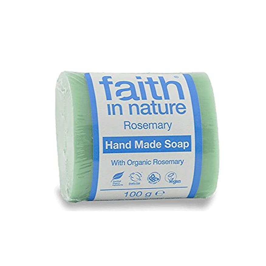 警察値する憂鬱Faith in Nature Rosemary Soap 100g (Pack of 6) - 自然ローズマリーソープ100グラムの信仰 (x6) [並行輸入品]