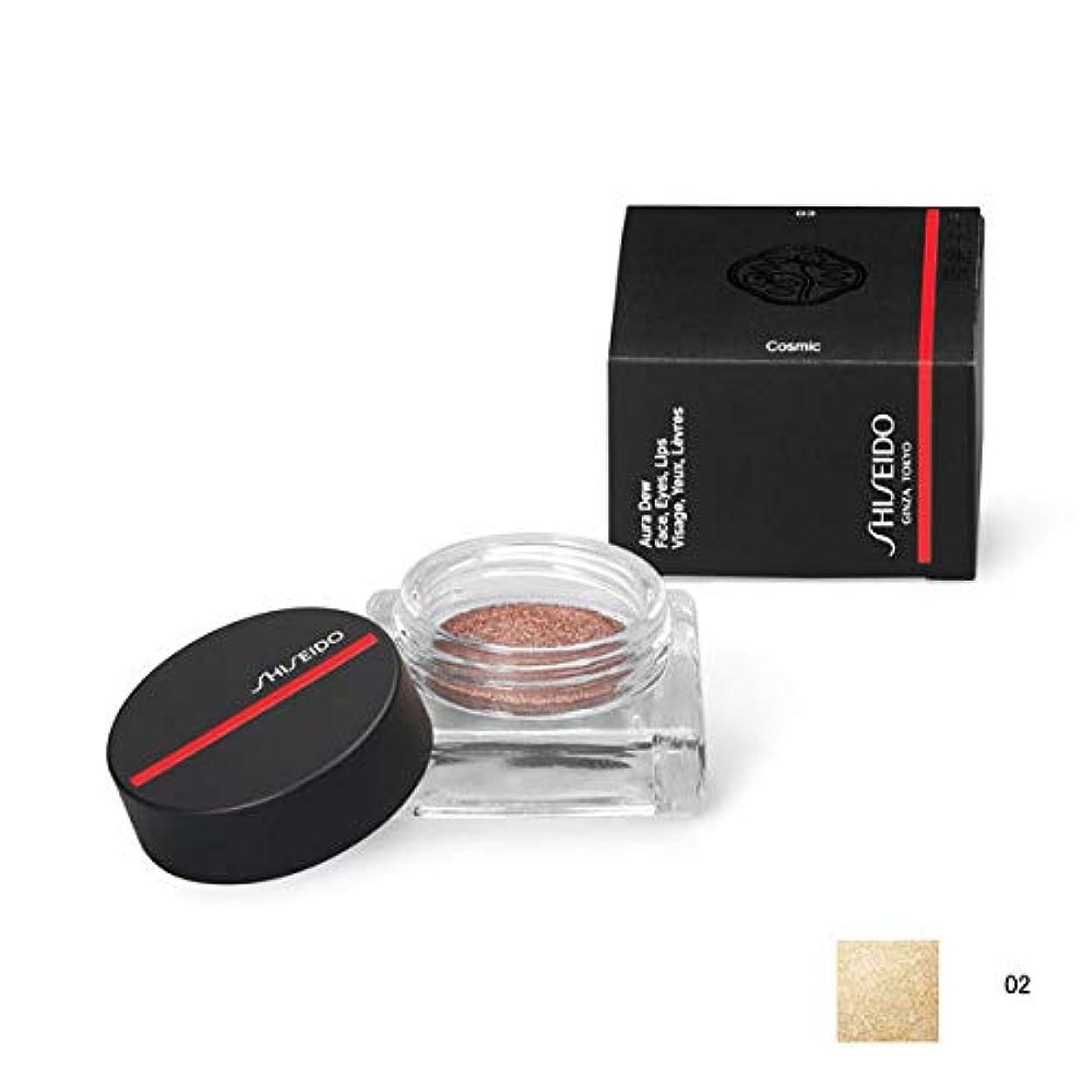 酸化物繊維プロットSHISEIDO Makeup(資生堂 メーキャップ) SHISEIDO(資生堂) SHISEIDO オーラデュウ プリズム 4.8g (02)