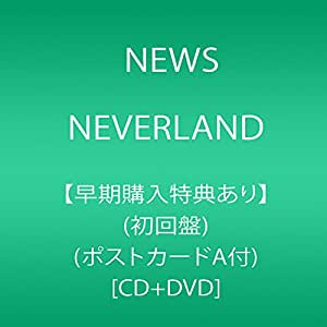 【早期購入特典あり】NEVERLAND(初回盤)(ポストカードA付)